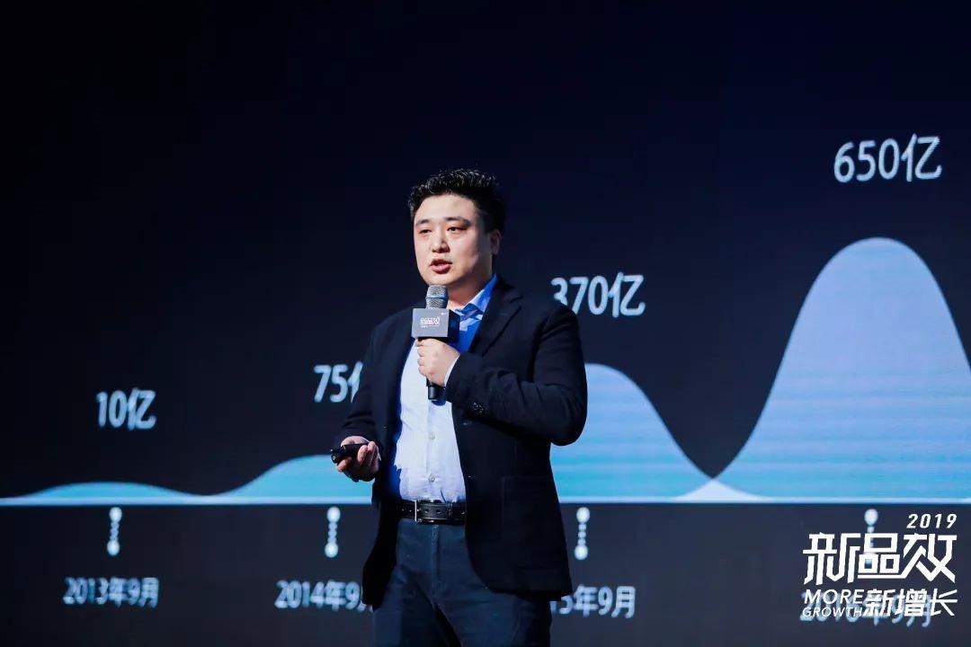 小米举办新品效大会 互联网红利将迎来爆发式增长