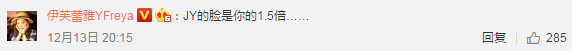 熊猫杀第二季录制开始 PDD与莓神合体秀恩爱